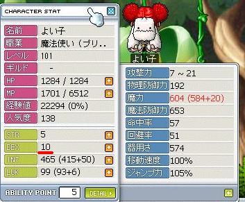 yoiko0216-1.jpg