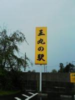 20060521143840.jpg