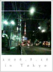 20060914230738.jpg