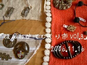 20061115165141.jpg