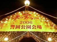20061124104903.jpg