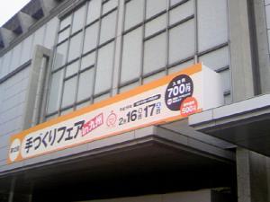 20070226175814.jpg