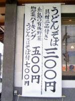 20070320031546.jpg