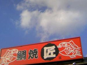 20070321174945.jpg