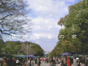20070331044012.jpg