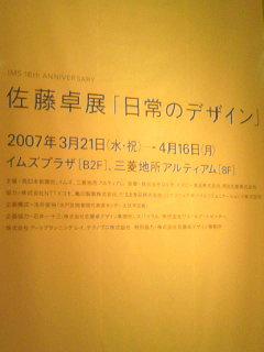 20070502105554.jpg