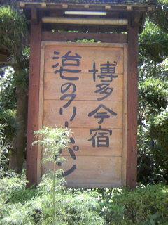 20070816161919.jpg