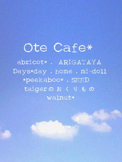 Ote Cafe