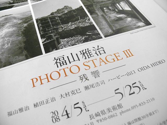 画像2 403
