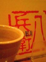 PA0_0109_20070922084758.jpg