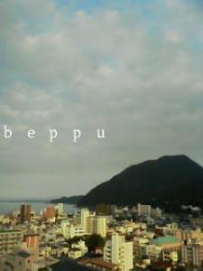 beppu2.jpg