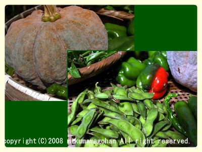 かぼちゃと黒豆