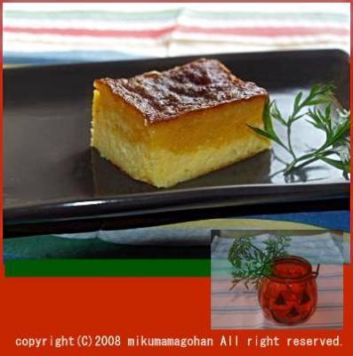 かぼちゃクリームチーズケーキ
