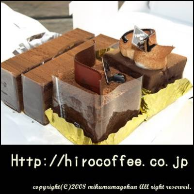 ヒロコーヒーのチョコケーキ