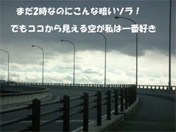 20051203183237.jpg