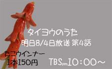 20060803112000.jpg