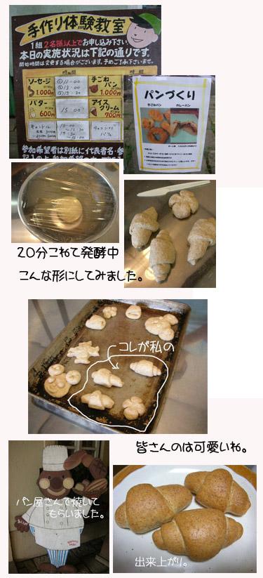 20060807081652.jpg