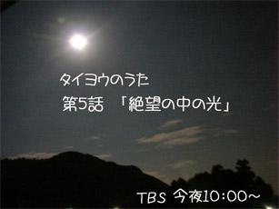 20060811070053.jpg