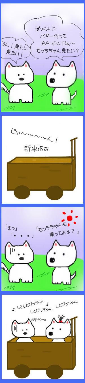20070606165058.jpg