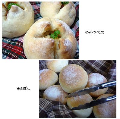 パンがやけたよ。