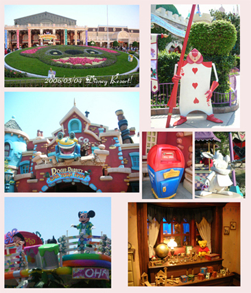 Disney-Resort!.jpg