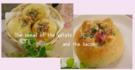 The-bread-of-the-potato-and.jpg