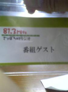 20060711224649.jpg