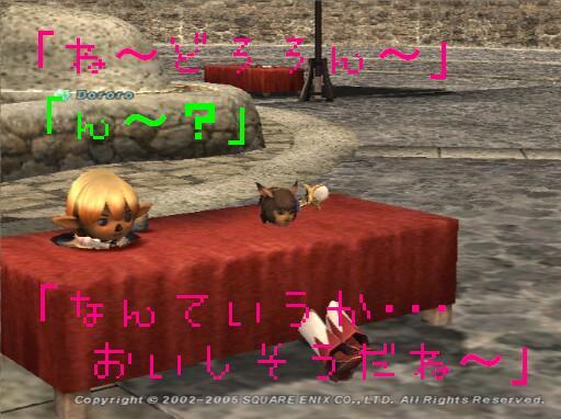 Minatti5_1.jpg