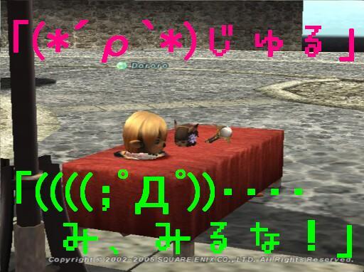 Minatti5_2.jpg