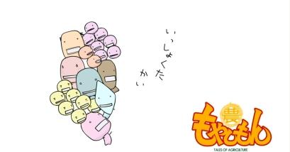 moyashimon9-4.jpg