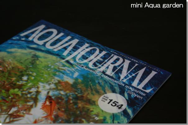 AquaJournal154.jpg