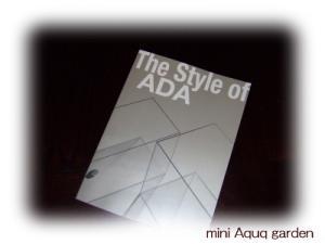 ADAカタログ2006年