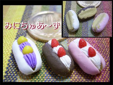 furi_04.jpg