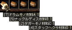 boss919.jpg