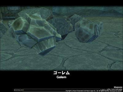 mabinogi_2006_03_14_004.jpg