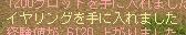 senmimi06125.png