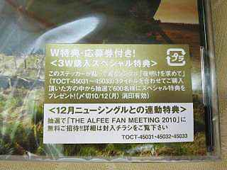 CD・02