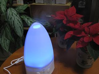 Aroma de Light 1