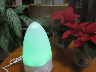 Aroma de Light 2