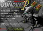GUNDINE002.jpg
