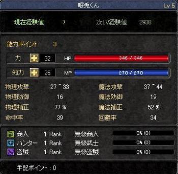 Silkroad0002.jpg