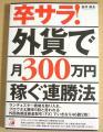20070216175809.jpg