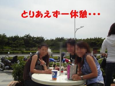20070603232817.jpg