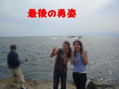 20070603232849.jpg