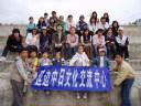 5月13日の延辺日本人会のイベント記念写真