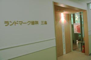 v19_mishima01.jpg