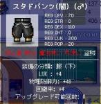 20051003185422.jpg