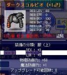 20051003185527.jpg