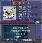 20051003185638.jpg