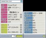 20051006191343.jpg